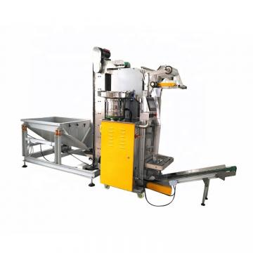 5-50kg High Precision Grain Bean Rice Weighing Packaging Machine